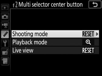 f2: Multi Selector Center Button